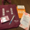 アラサー女が、一人で理研and横浜市大のオープンラボに行ってきた。