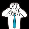 【うつ病休職91日目】診察で復職はまだだめって言われました。