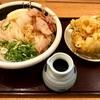 🚩外食日記(105)    宮崎   「麺ごころ にし平」④より、【かき揚げおろし】‼️