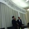 甚大な被害にならないうちに整備促進を、東根川広域基幹河川改修事業整備促進協議会総会開会