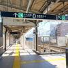 東京メトロ千代田線北綾瀬支線