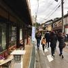 多賀大社の初詣レポート:駐車場事情や参拝時間、糸切り餅購入についての実体験