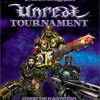 Unreal Tournament 1999年版(UT99)