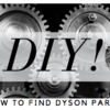 Dyson掃除機が故障?「パーツ」交換で節約!パーツの探し方