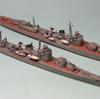 1/700 秋月型防空駆逐艦 秋月