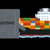 船便以外の荷物の運び方:軽くてかさばるものはEMSを使うのもよさそうです