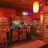 炭焼き豚丼 小豚家 / 札幌市中央区南2条西5丁目 狸小路HUGイート
