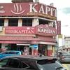 タンドリーチキン・ナンのセット:Kapitan のTakeAway(持ち帰り)