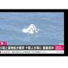 速報 鹿島港沖で釣り船が衝突12人救助一人死亡 船の名前 遊漁船「第5不動丸」と貨物船「はやと」茨城海上保安部
