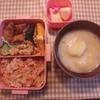 豆乳クリームスープ