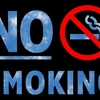 【VAPEあれこれ】VAPEで禁煙はできるのか