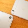 iPhone 7 シルバーを購入してみて分かった、パッケージに施されたアップルのこだわりなど。