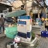 タイ「ホアヒンの秘境」 プラヤナコーン洞窟を目指す【タイ旅行 ホアヒン】