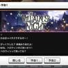 お次のイベントは「THE VILLAIN'S NIGHT」! ハロウィンに桃華ちゃんとみりあちゃん登場!