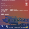 7/18(Sat.) Equalize at Compufunk Records -Techno, DeepTech, Minimal Night-