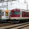 近鉄3200系 KL05
