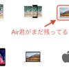 Apple製品のユーザ登録解除はiCloudから 05/19追記