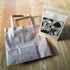 2018年6月7日長野県長野市にOPEN!【Foret coffee】の珈琲豆