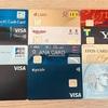 キャッシュレス決済とクレジットカードの使い道について