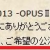 LIVE GRACE 2013 -OPUS?-