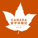 カナダ大学留学記