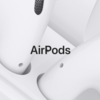 新型AirPods 2への7つの要望