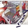 超便利!引きこもりの強い味方、韓国の宅配文化について!