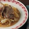 【今日の料理】ママンの豚キャベツ煮込み
