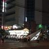 長崎へ行ってきました