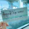 田沢湖線とkissaten(岩手県盛岡市〜秋田県秋田市)