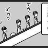 【絵雑記】毎朝のルーティン