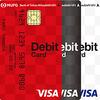3,600ANAマイル相当:三菱東京UFJ-VISAデビットカード申込みました。
