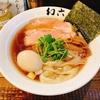 中華そば 幻六(朝霞台駅)/スープまで飲み干したくなる醤油ラーメン