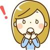 シンママブログ更新。ミュゼで脱毛デビューしてきました☆