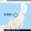 素浜キャンプ場いこうぜ!!