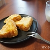 おいしいもの|起きるのが楽しみになる、一晩寝かせたフレンチトースト。