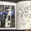 『カムヤライド 』1巻発売記念サイン会