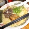らーめん ろくとん軒でぶたぁ麺:熊本市中央区坪井6-15-10