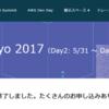 マイクロサービス化設計入門  - AWS Dev Day Tokyo 2017