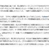 19-0118- SWXG (Sound World XG)についての昔話。