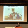 リレー講座は、 朝原宣治「リレージャパンチームが世界と競えるようになった理由」