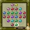 緑のあいつ討伐準備【宝珠編】