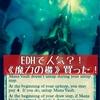 【MTG】カード紹介 最近の購入品 《魔力の櫃》4枚 第5版 EDHで再注目‼