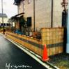 ブロック積とインター舗装 現場の様子