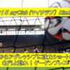 【ウイニングイレブン2015】前線からアグレッシブに強力ショートカウンター!名門よ甦れ!ゲーゲンプレス『4−4−2』【myclub】