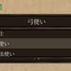 【Unity】Dropdownを拡張する【uGUI 継承】