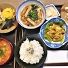 11月23日(土)「通常営業」:日替りランチ膳と手作りケーキのメニューです。