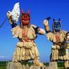 8月29日は「秋田県の記念日」その2~「なまはげ」の名前の由来は?(*´▽`*)~