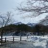 Urabandai, winter also offering nice view of multi-color lakes, forest and mountain