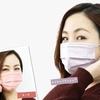 健康的に見えると評判、楽天の血色マスクおすすめはこの3色!!!